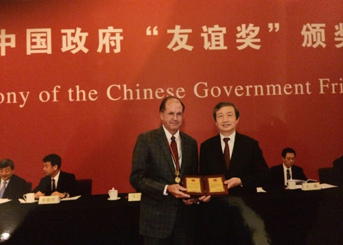 Ma Kai, Vice Premier of China, presents the 2014 China Friendship Award to Professor Ronald J. Allen